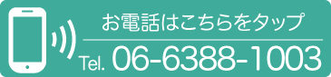 06-6388-1003